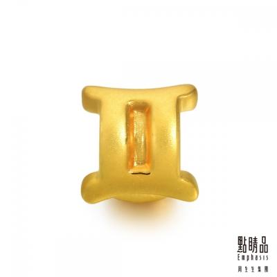點睛品 Charme 十二星座-雙子座 黃金串珠