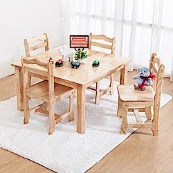 Bernice-泰迪全實木兒童遊戲桌椅+椅凳組合(一桌四椅)-免組裝-75x75x45cm