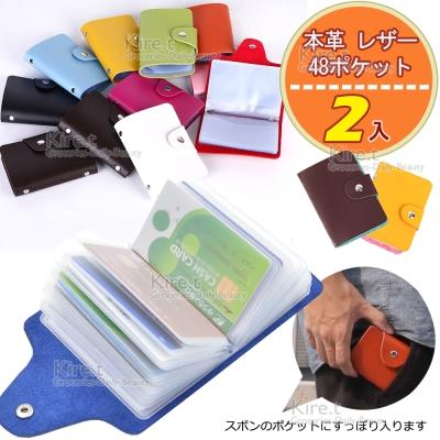 超值2入-kiret 日韓皮質卡包-卡片夾 多色隨機