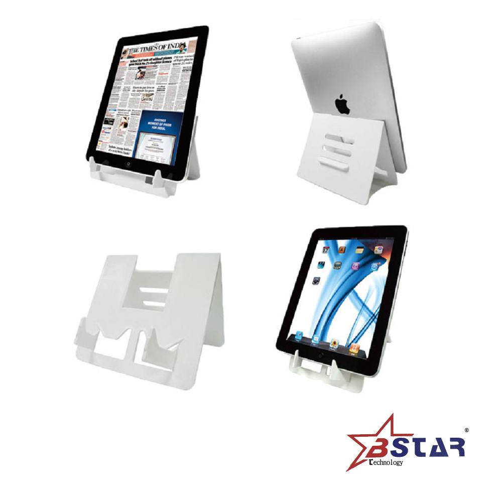 BSTAR 平板/電子書/iPad 專用立架 BS-ST01