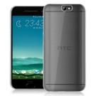 透明殼專家HTC A9 超薄.抗刮保護殼(硬殼)+保貼組