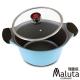 Maluta瑪露塔節能減碳鑄造塘瓷不沾26C