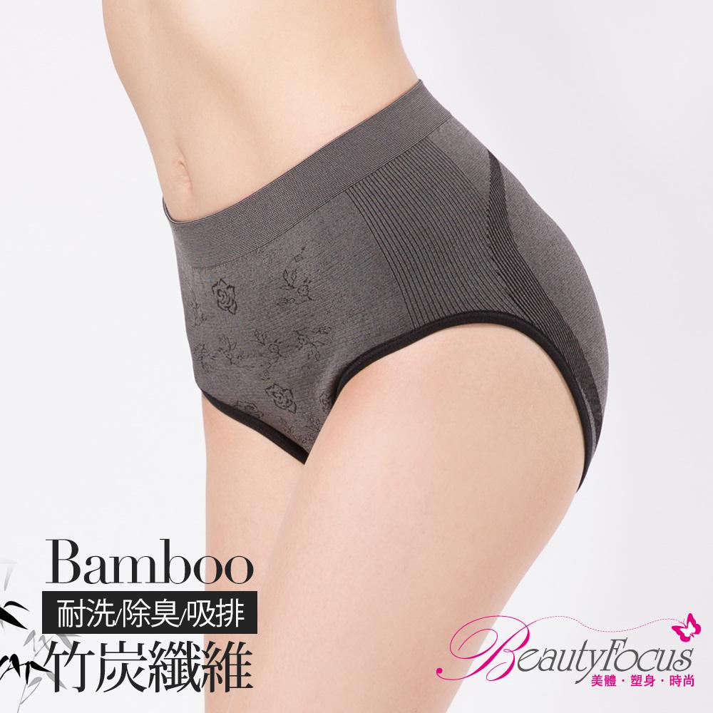 內褲 180D竹炭中腰三角褲(竹炭黑)BeautyFocus