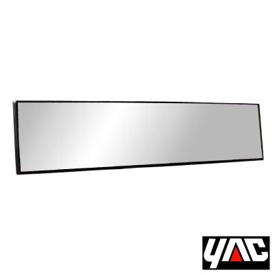 [快]YAC安全鏡片防眩後視鏡300mm (DC-26)