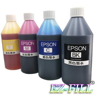 EZ FILL EPSON 四色填充墨水組(250cc/瓶)