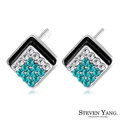 STEVEN YANG 白K耳針式耳環 歡樂時光 (藍綠水晶)
