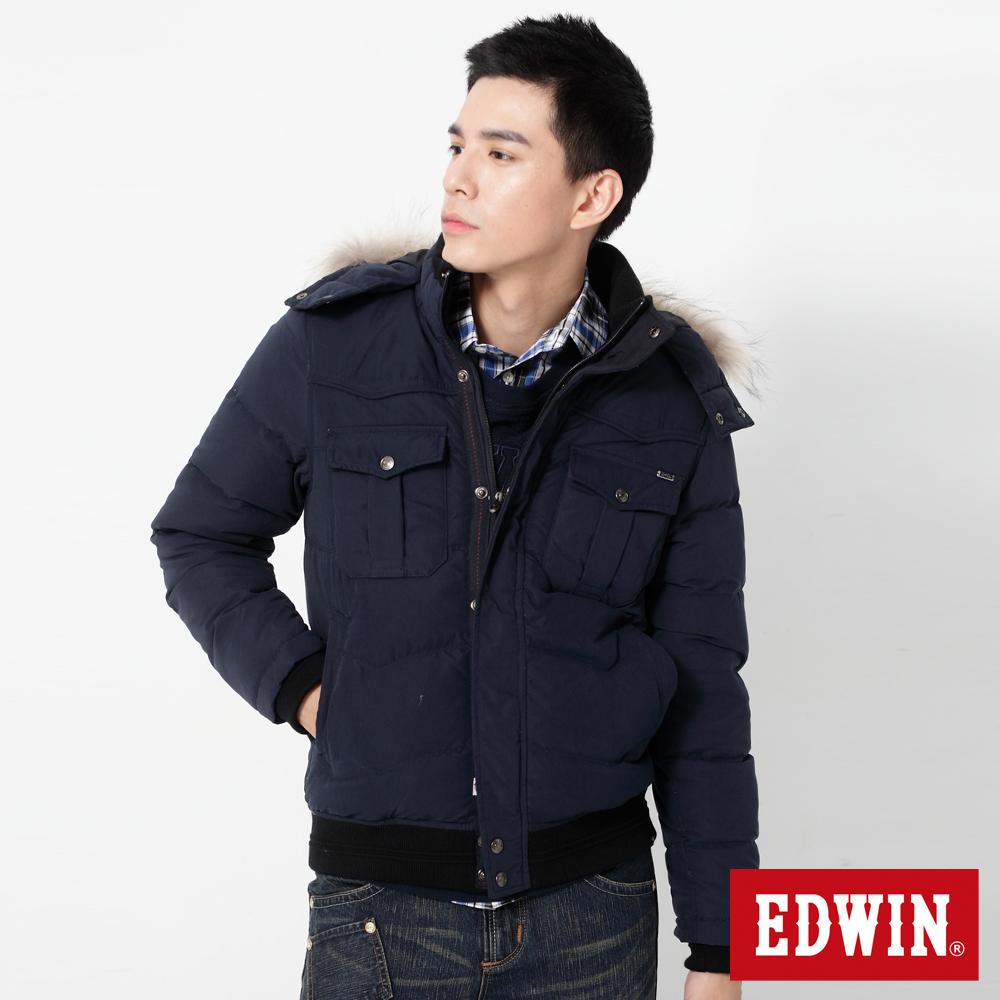 EDWIN 雙口袋蜜桃絨羽絨外套-男-黑藍