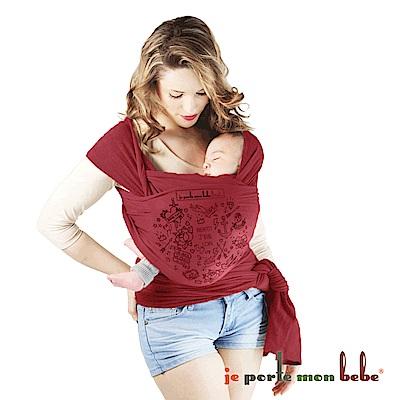 【法國 je porte mon bebe 】JPMBB BASIC 彈性長布揹巾,胭脂紅