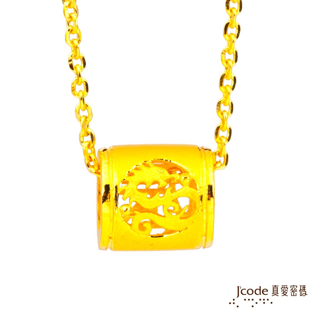 J'code真愛密碼 龍(辰)招貴人黃金項鍊