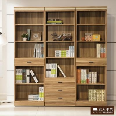 日本直人木業傢俱-LIKE二個1抽一個3抽書櫃(180x40x192cm)