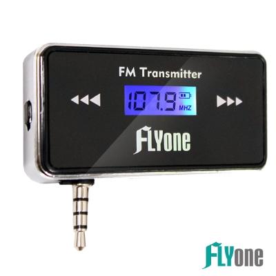 快-FLYone-FM-T1B-第二代可折收納版