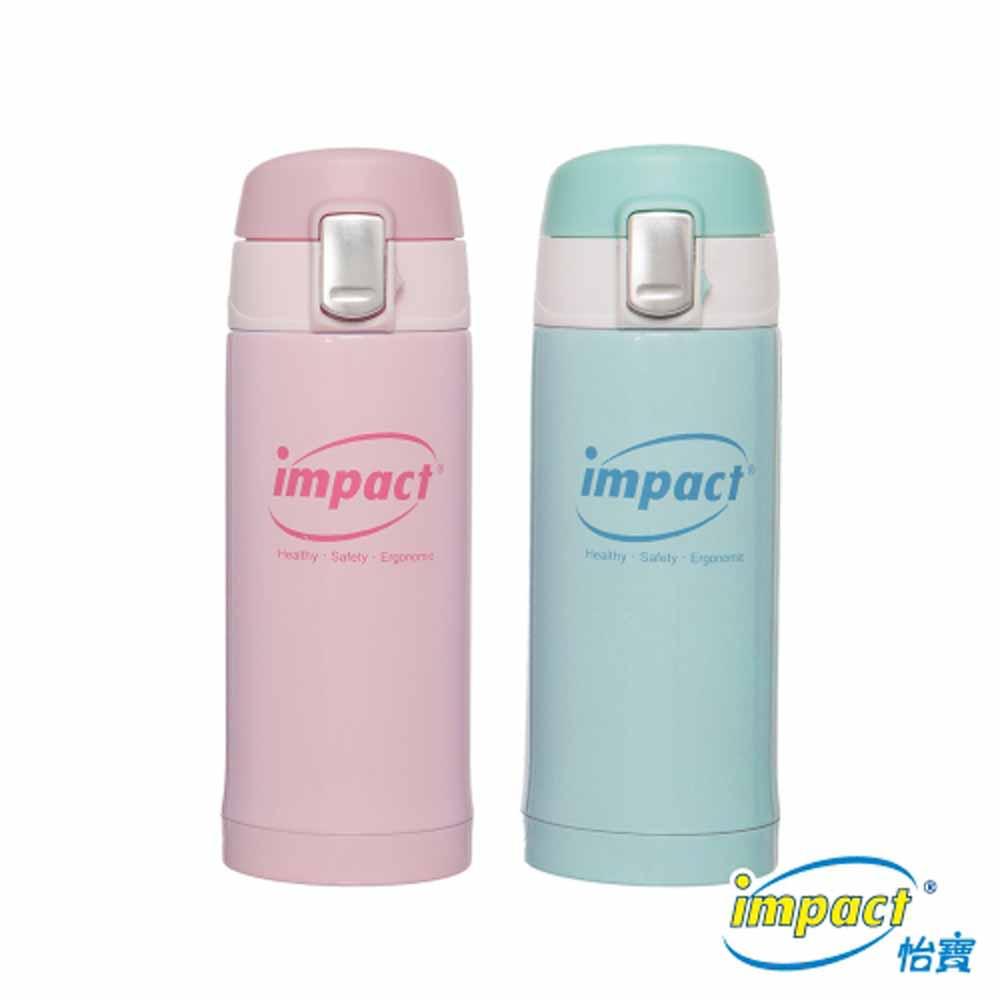 IMPACT 怡寶保溫杯(200ML)-2色IM00G01系列