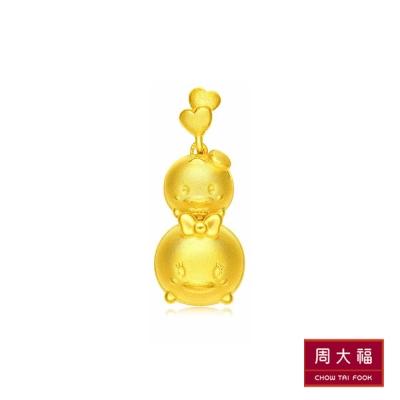 周大福 TSUM TSUM系列 唐老鴨與黛西黃金吊墜(不含鍊)