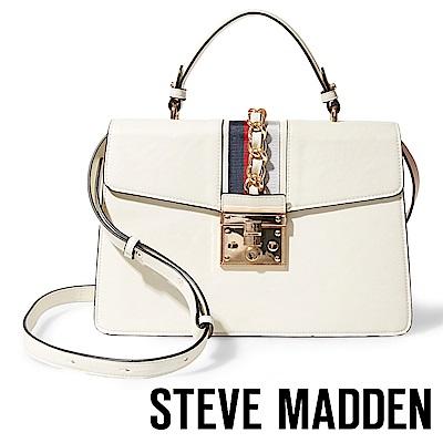 STEVE MADDEN-BJOANNE-真皮金屬扣兩用肩背包-白色