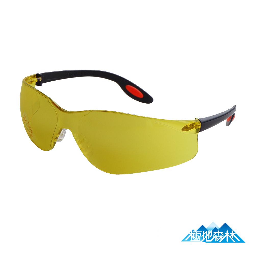 【極地森林】黃色防爆運動安全護目鏡