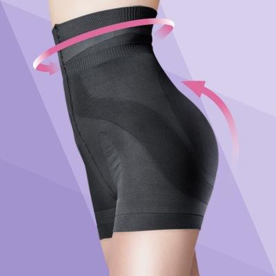 Bast-芭絲媞-纖柔極塑一分褲-經典黑