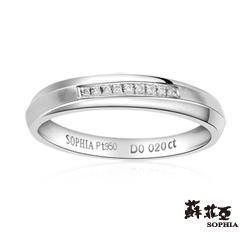 蘇菲亞SOPHIA 結婚戒指-相守一生鉑金鑽石女戒