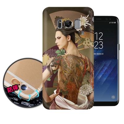 張小白授權 Samsung Galaxy S8 古典奇幻插畫 滿版空壓保護殼(菊...