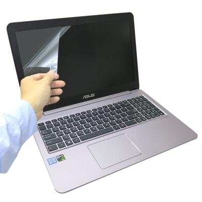 EZstick ASUS UX510 UX 專用 螢幕保護貼