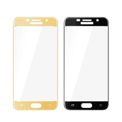 Imak SAMSUNG Galaxy A5(2017) 全屏鋼化玻璃膜