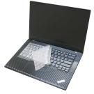 EZstick Lenovo ThinkPad T460 奈米抗菌 TPU 鍵盤膜