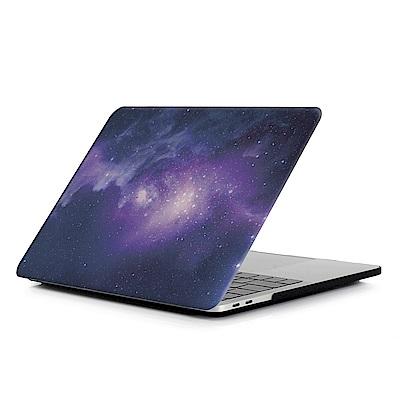 For MacBook Air 13.3吋 筆電水貼殼-星空1(A1466/A1369)