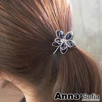 【2件7折】AnnaSofia 鏤瓣晶漾花 純手工彈性髮束髮圈髮繩(黑鑽系)