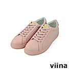 viina 休閒系列-繽紛糖果色牛皮球鞋-粉色