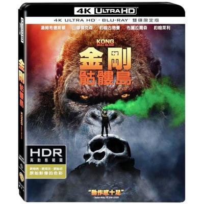 金剛:骷髏島 UHD+BD 雙碟限定版  藍光 BD