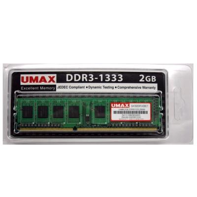 UMAX DDR3-1333 2GB 桌上型記憶體