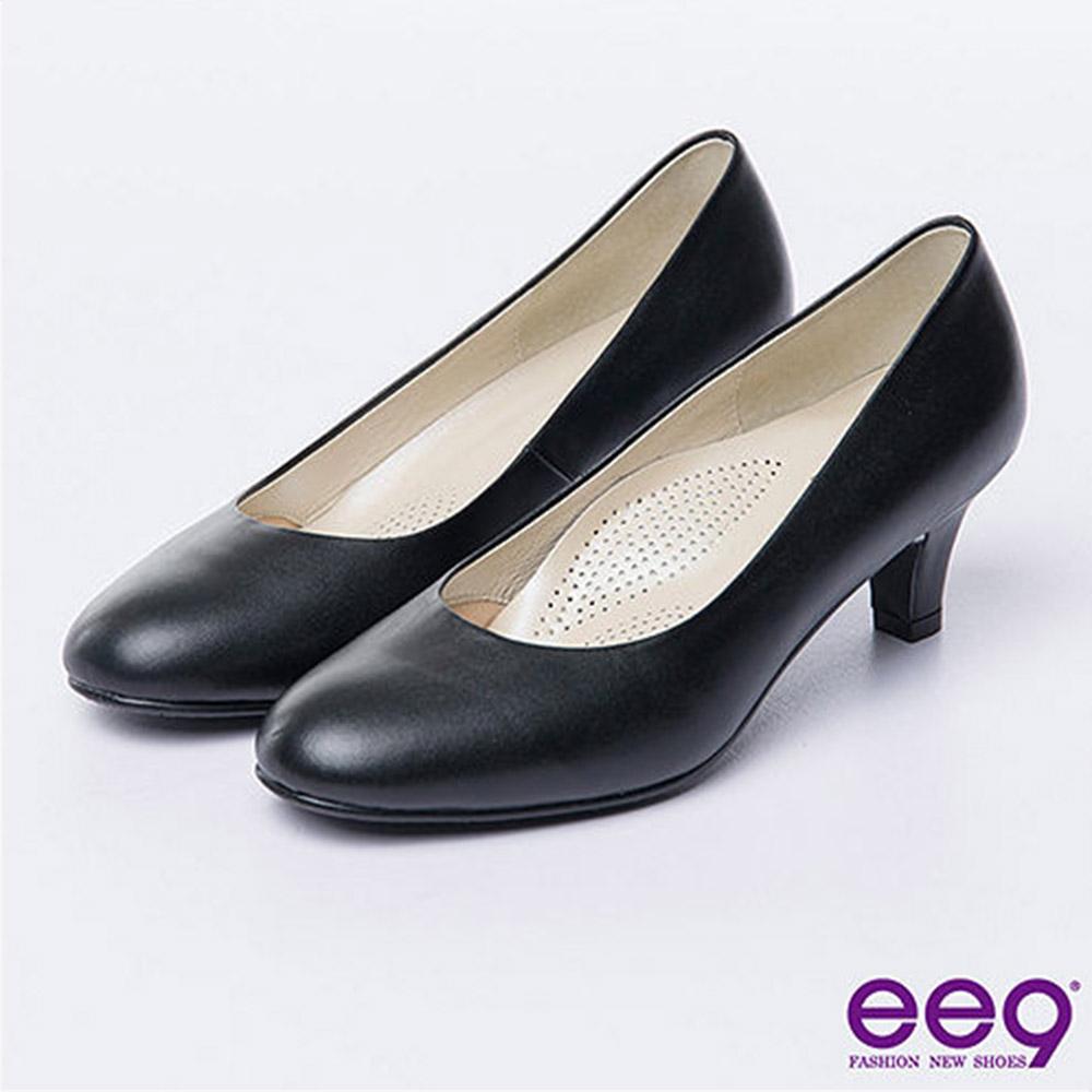 ee9 心滿益足-都會經典舒適優雅素面百搭通勤跟鞋*黑色