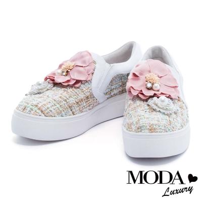 休閒鞋 MODA Luxury 奢華珍珠水鑽山茶花亮彩格紋毛呢厚底休閒鞋-白