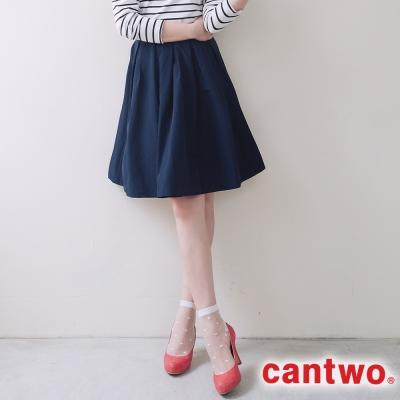 cantwo日系打褶及膝裙(共三色)