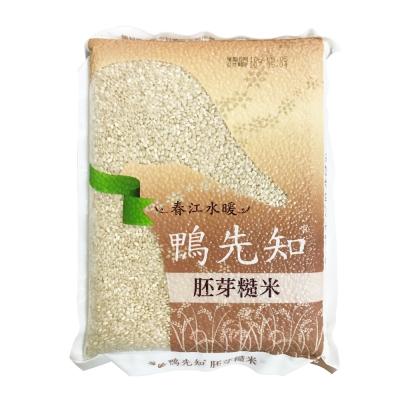 鴨先知 胚芽糙米(1.5Kg)