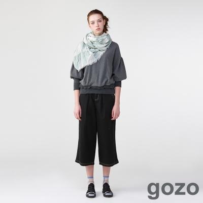 gozo視覺跳色男友寬褲(二色)