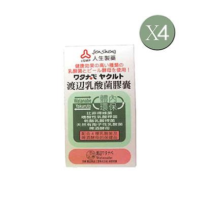 渡邊 乳酸菌膠囊(60錠/瓶)4入組