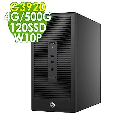 HP 280G2 G3920/4G/500G+120SSD/W10P