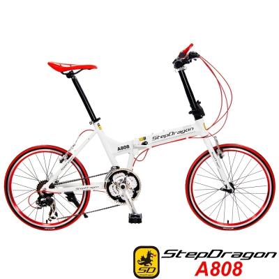 【StepDragon】A 808   20 吋 451 日本Shimano 24 速鋁合金折疊車