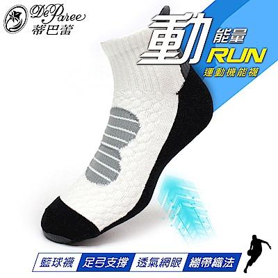 蒂巴蕾for man運動機能籃球襪