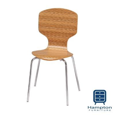 漢妮Hampton愛麗屋木紋造型餐椅─黃斑馬(五分椅腳)/餐桌椅/洽談