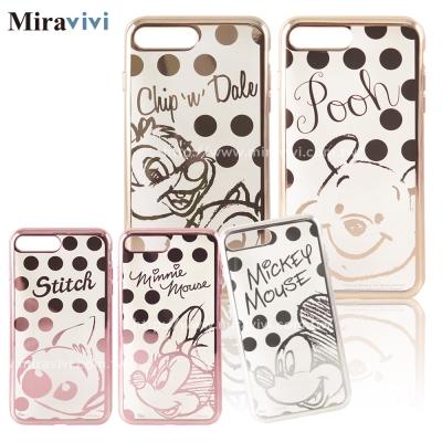 Disney迪士尼iPhone 8/7 Plus時尚質感電鍍保護套-點點系列