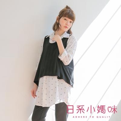 日系小媽咪孕婦裝-韓製孕婦裝-寬鬆感針織背心-共三色