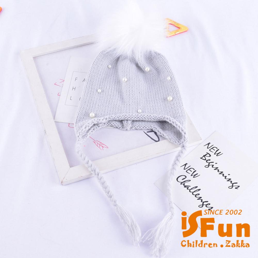 iSFun 優雅珍珠 球球流蘇嬰兒毛帽 2色 product image 1