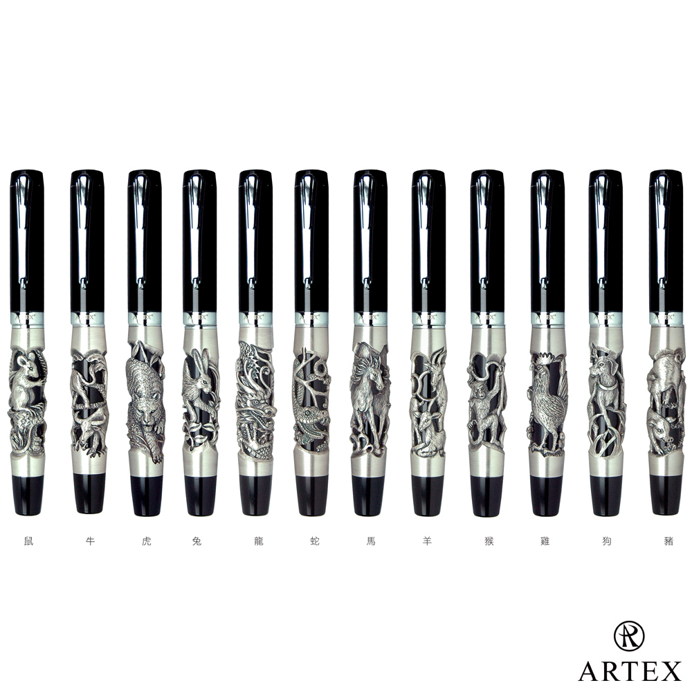 ARTEX 12生肖古銀典藏組 含12支鋼珠筆