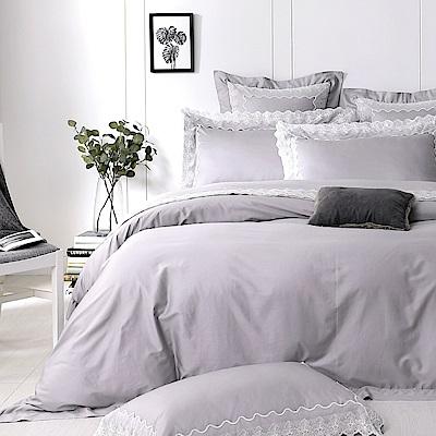 Cozy inn 荷斯緹雅 300織精梳棉四件式被套床包組(加大)