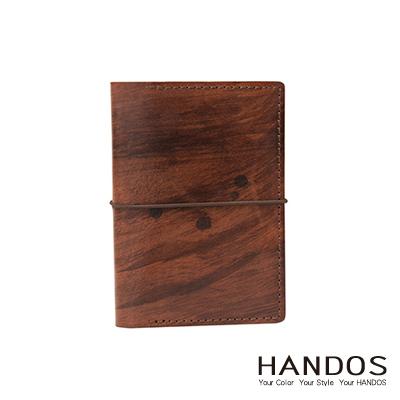 HANDOS-Around-The-World-繽