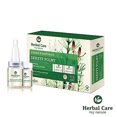 波蘭Herbal Care馬尾草髮絲極亮順強效安瓶護髮素(5mlx5瓶)