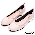 ALDO 法式輕甜圓頭粗跟鏡面娃娃鞋~氣質裸色