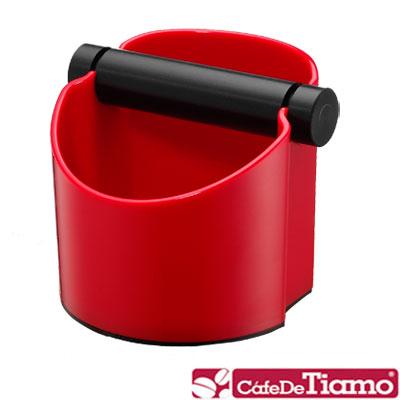 Tiamo 新款咖啡渣桶-三色(BC2405)