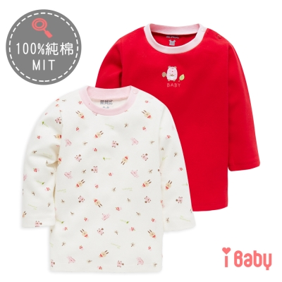 麗嬰房ibaby 可愛小兔舒棉家居長袖上衣2入組 紅色